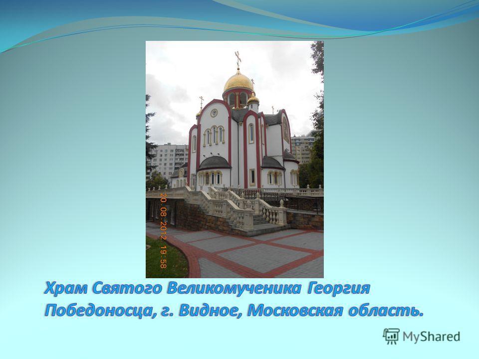 Мой email : milochka2012@gmail.ru Мой скайп: milochka_2012 Людмила Вержбицкая
