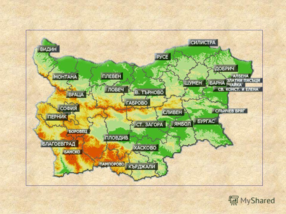 През територията на България преминават важни пътища, които свързват Европа, Азия и Африка. Кръстопътното положение на нашите земи е дало отражение върху живота и съдбата на населението още от дълбока древност.