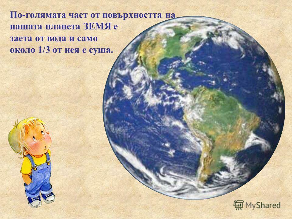 ИЗРАБОТИЛ: ИЛИАНА Т. ИЛИЕВА-ДЪБОВА