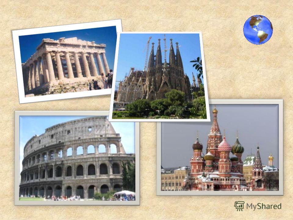 От хилядолетия европейският континент е бил населен и хората са създавали в него материални и духовни блага. Европейските пътешественици и изследователи са пренесли постиженията на европейската култура на другите континенти. В коя част на континента