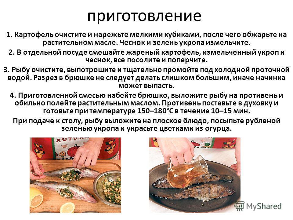 приготовление 1. Картофель очистите и нарежьте мелкими кубиками, после чего обжарьте на растительном масле. Чеснок и зелень укропа измельчите. 2. В отдельной посуде смешайте жареный картофель, измельченный укроп и чеснок, все посолите и поперчите. 3.
