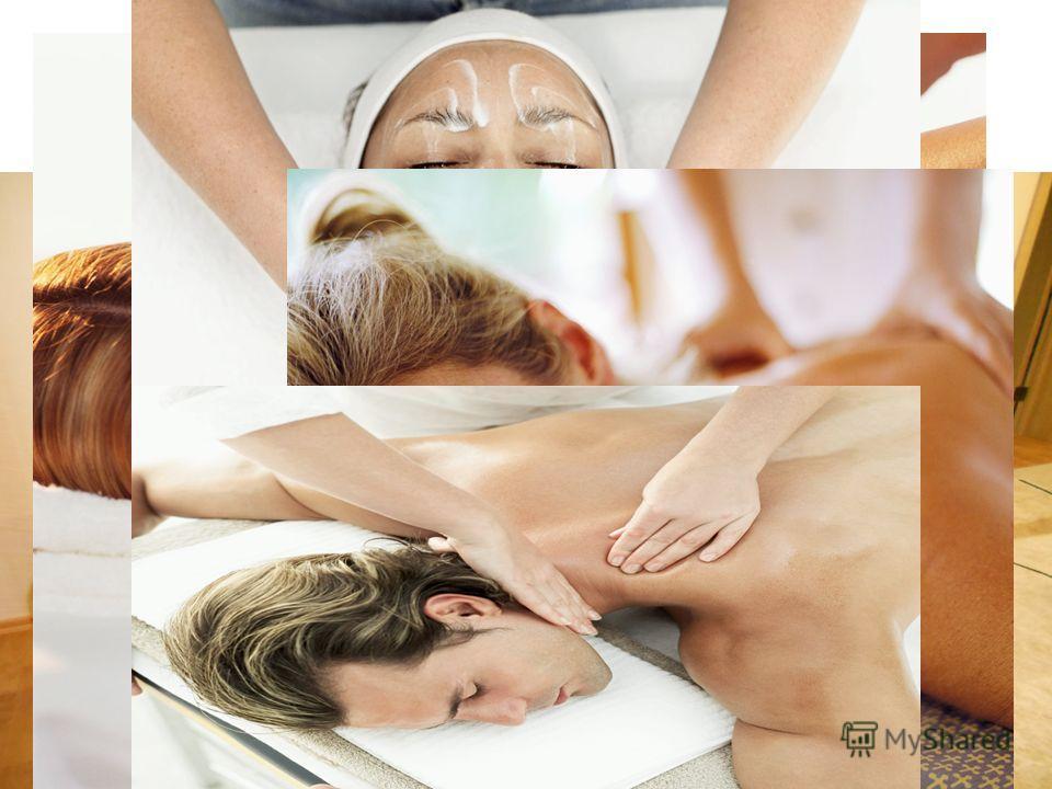 Сделать разнообразный массаж