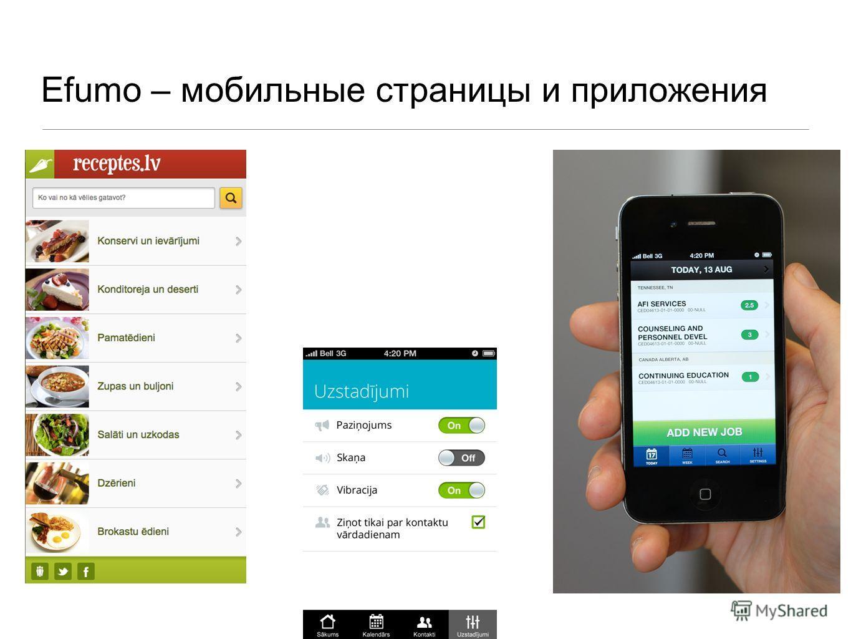 Efumo – мобильные страницы и приложения