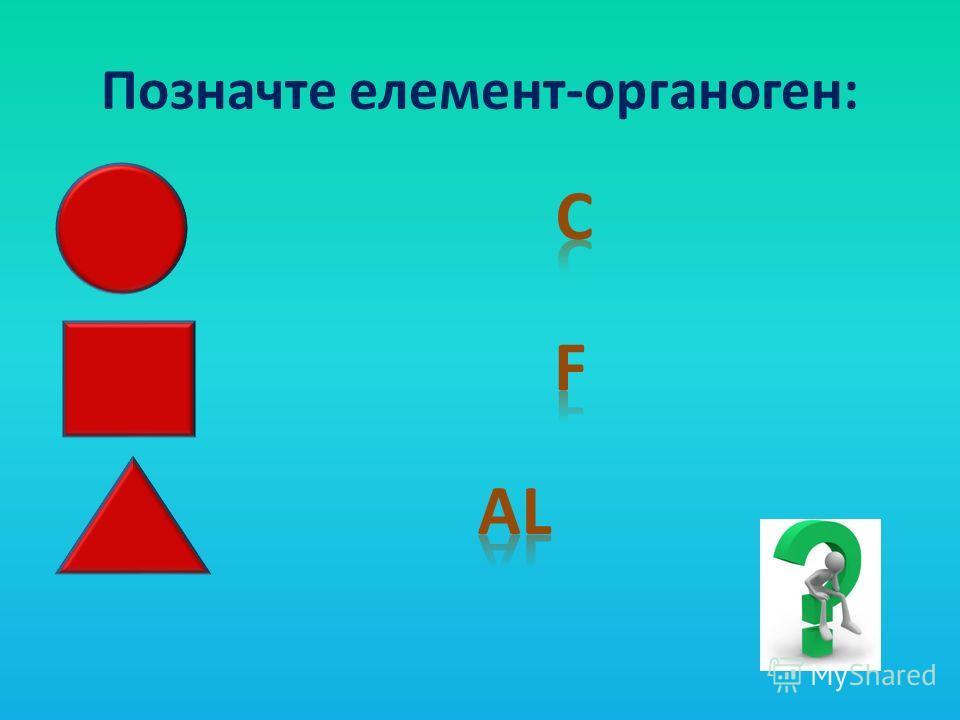 Правила тестування Уважно прочитай питання, обери відповідь та намалюй фігуру, яка відповідає цій відповіді