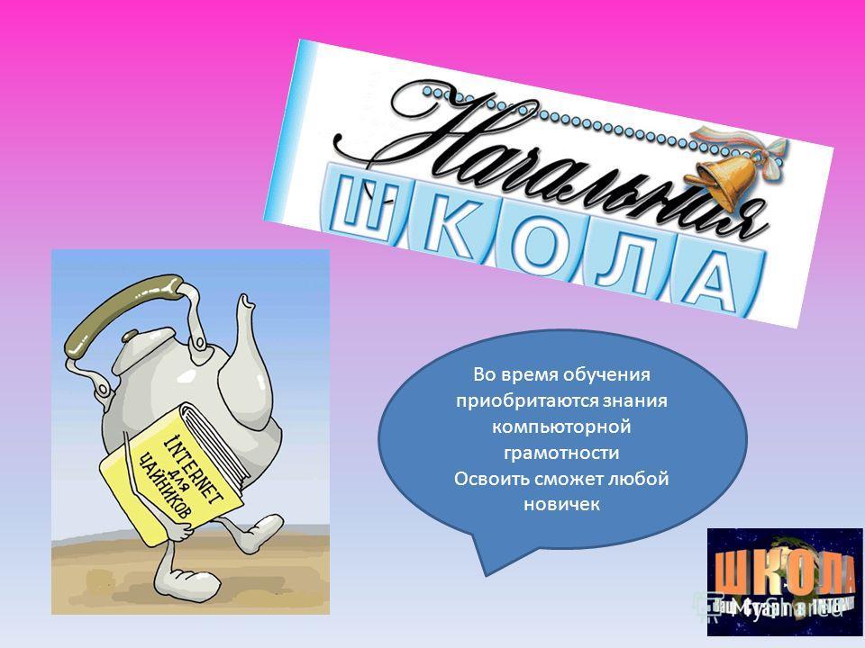 Светлана Назаренко Мой skype: Svetlana 18055 Email: NS180564@gmail.com