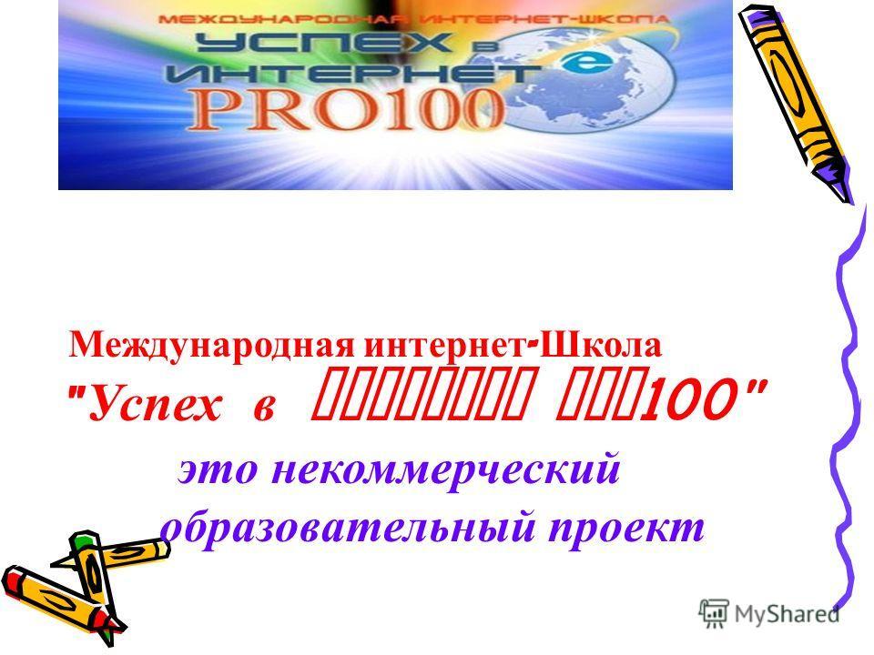 Быкова Галина
