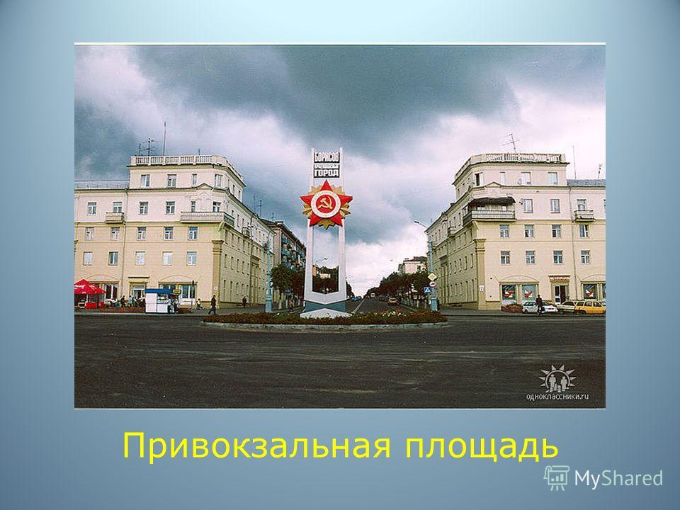 Памятник основателю города князю Борису