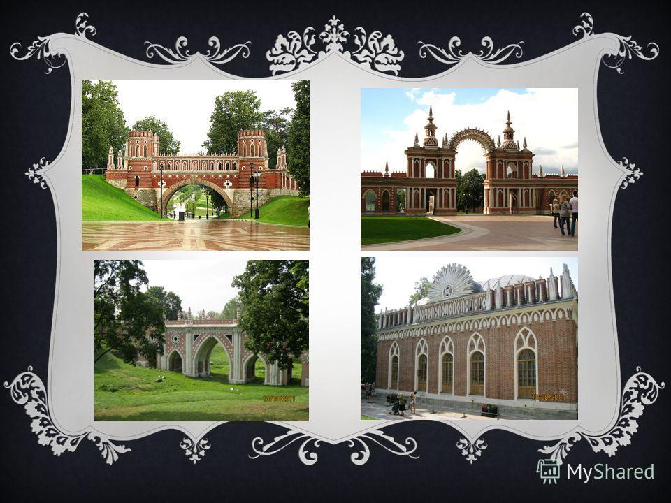 Большой Дворец и Хлебный дом