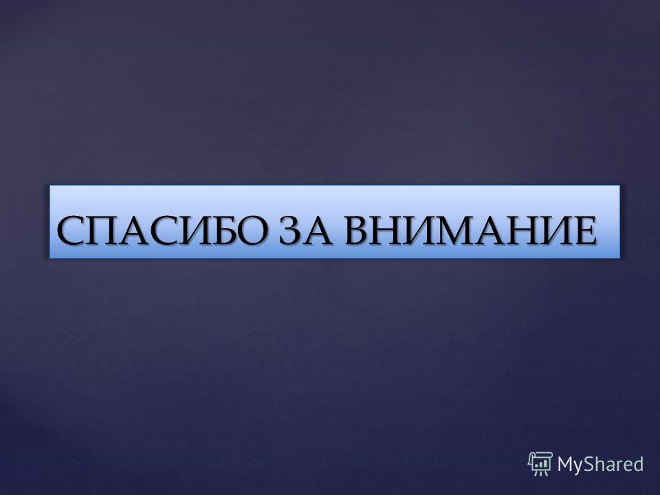 НИЖНЕМУ ТАГИЛУ 285 ЛЕТ
