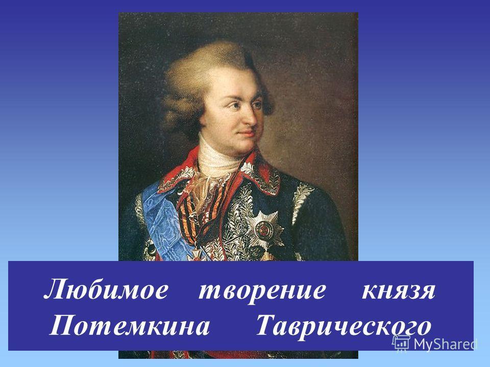 Николаев – флотский и корабельный город