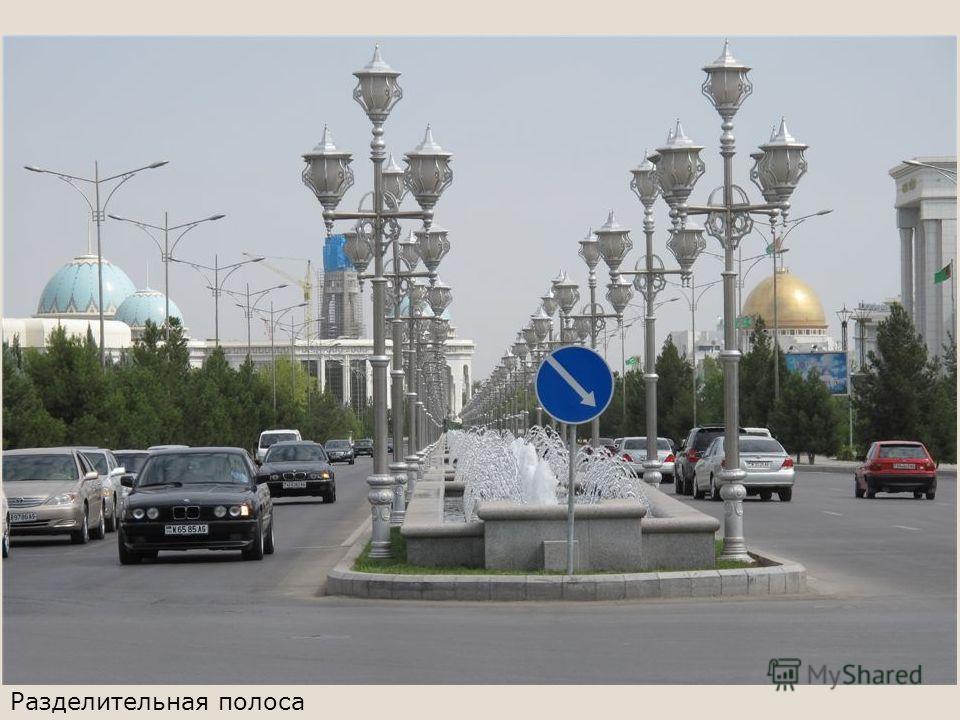Ашхабад – город фонтанов