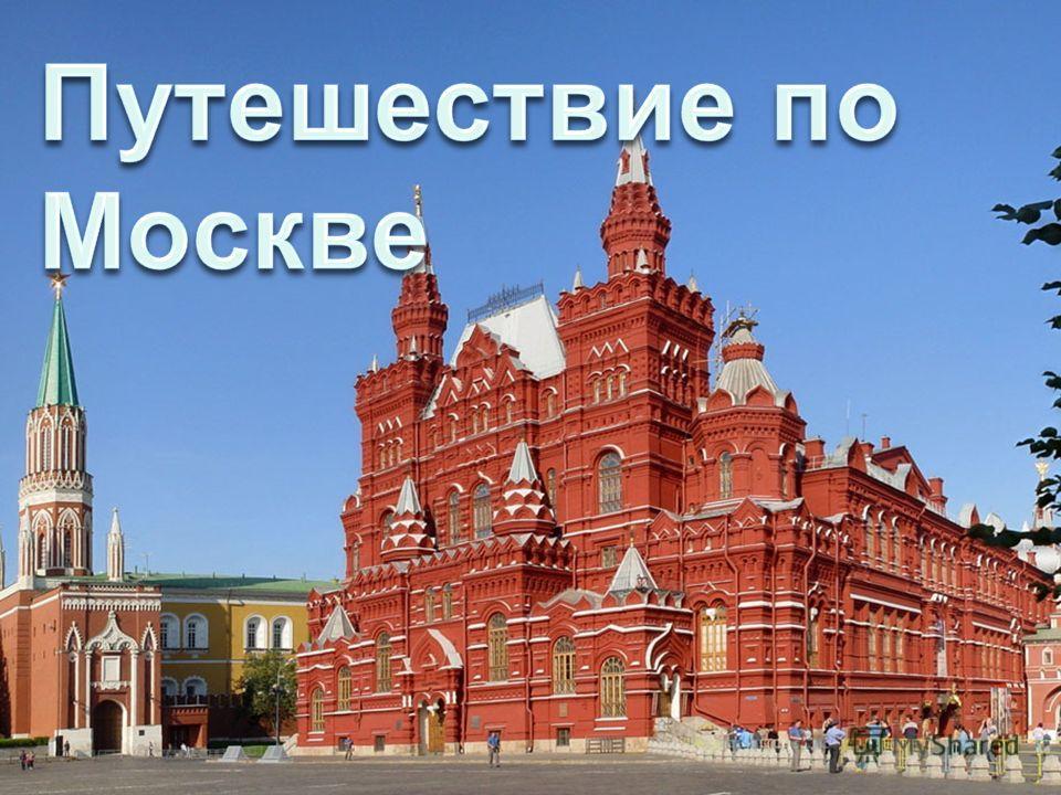 Хоккей календарь игр чемпионат мира сборная россии