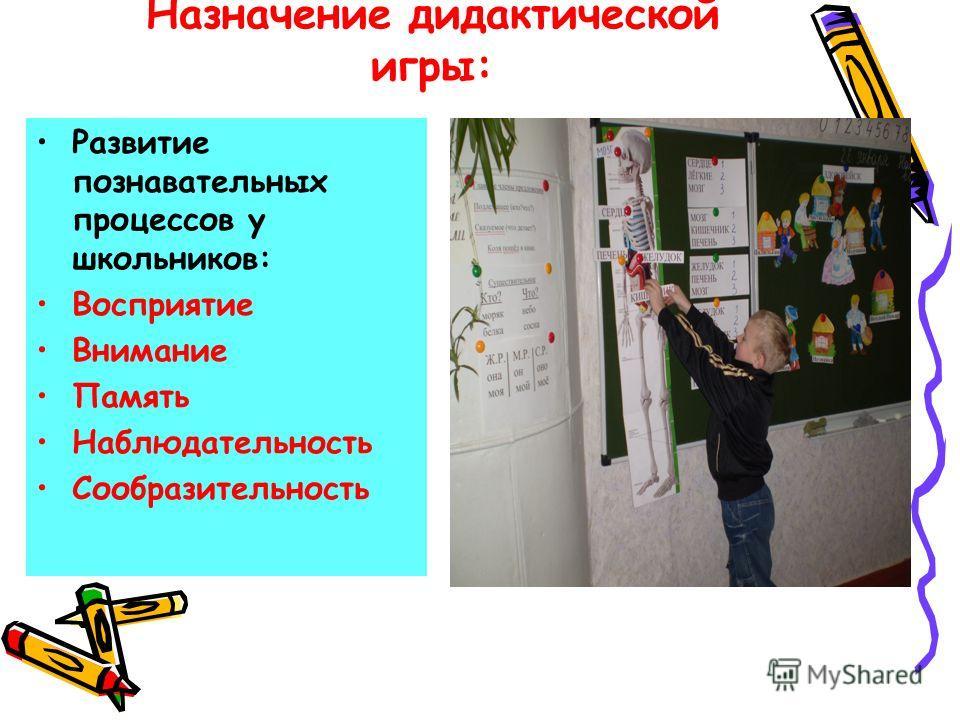 ИГРОВЫЕ ТЕХНОЛОГИИ Автор презентации: Учитель начальных классов Калмыкова Л.Ю.