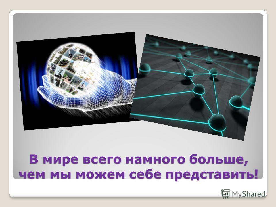 Жанна Глоба Skype Jane.Globa E-mail gljaal70@gmail.comgljaal70@gmail.com сайт http://raduga-dushi.ru/