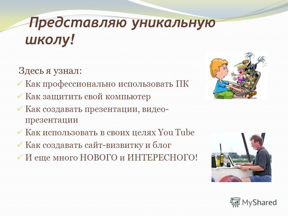 Максим Калашник maks.ak1986@gmail.com Skype: maximmm209