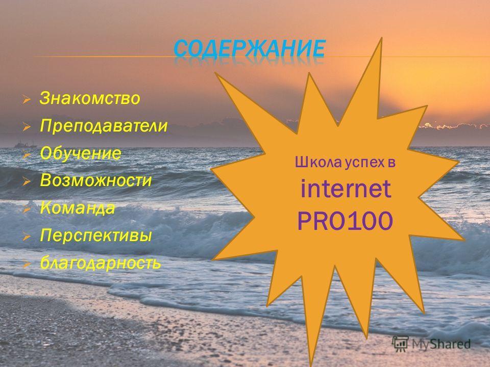 Зорин Олег olegzorin1971@gmail.com Skype-olegzorin1971