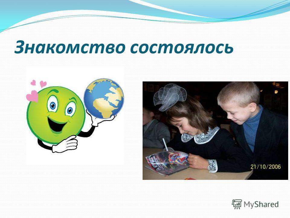 ШКОЛА «Успех в Internet PRO100» ТАМАРА ОРАЛОВА orti29@mail.ru Skype: orti29