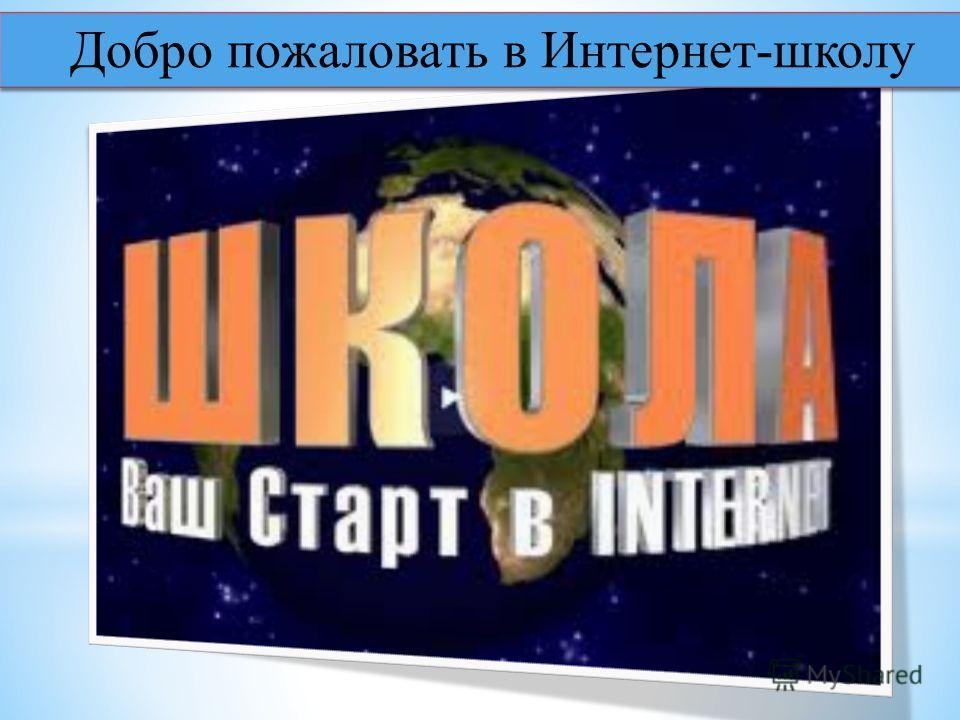 Skype: elio22021965 E-mail: nabiyev.elchin@gmail.com