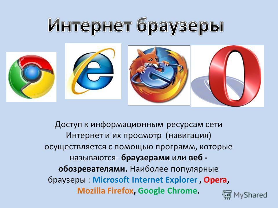 @-символ электронной почты (e-mail)