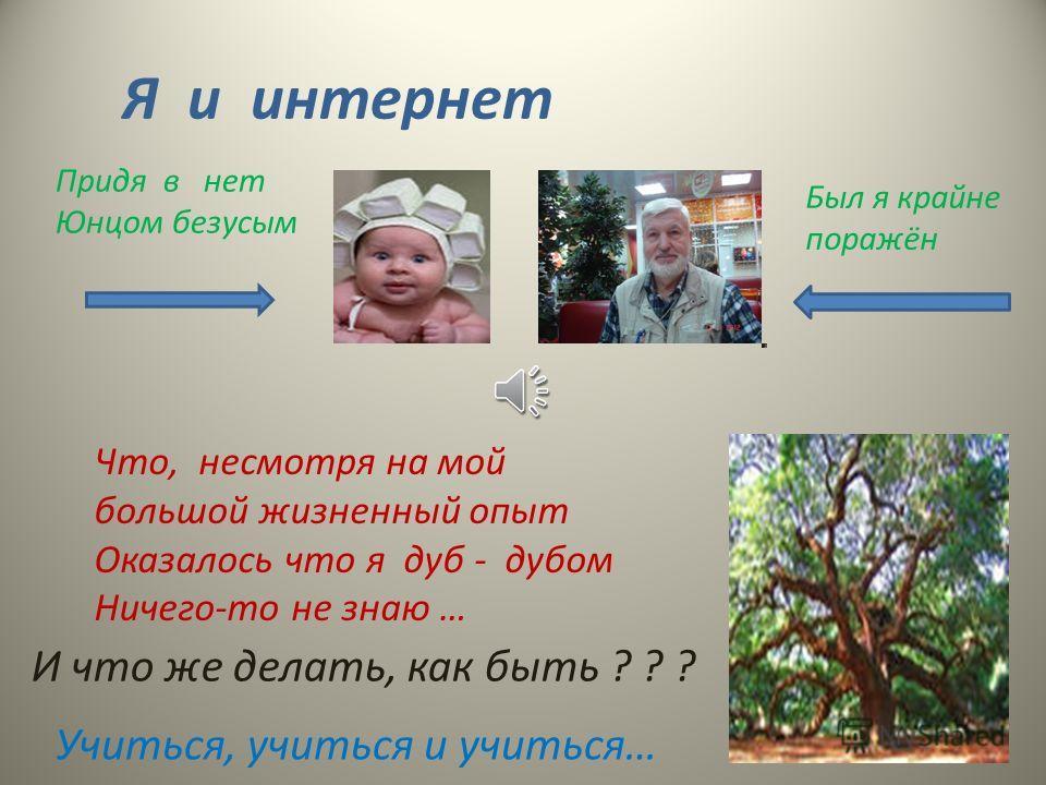 Презентация PowerPoint 2010 Кузубов Анатолий Почта: tolk59@mail.ru skype: tolk59