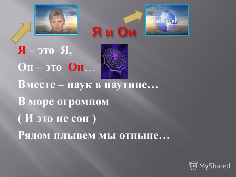 Костюк Алина E-mail : kostyuk alina@bk.ru Skype : fkbyjxrf333