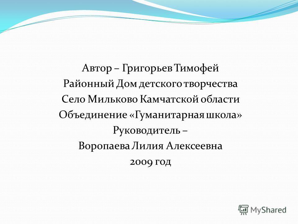 Ж.Э.Лиотар «Шоколадница»