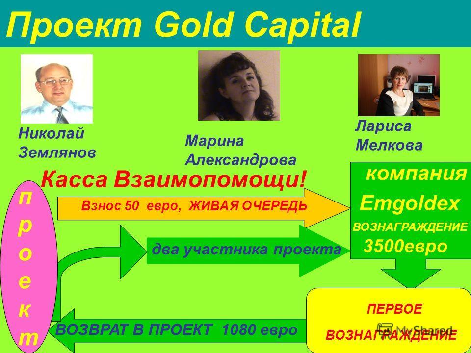 Деньги или золото? Сегодня Деньги есть. А завтра? Cо своим ЗОЛОТОМ я уверен за БУДУЩЕЕ ! Деньги- инфляция? Кризис?