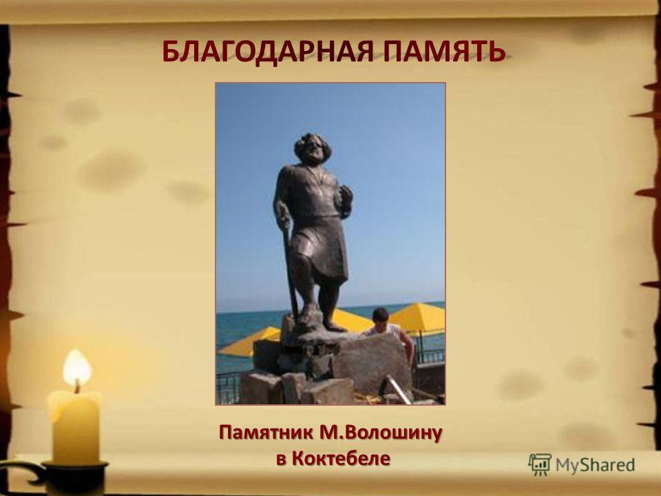 Памятная доска на доме в Киеве, где родился поэт в Киеве, где родился поэт.
