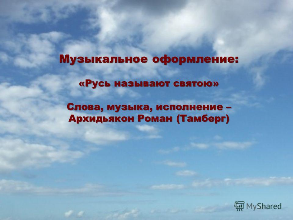википедия русь 10 век
