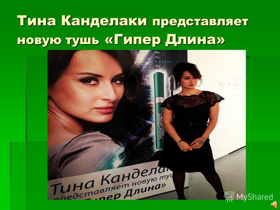 Звезда новой рекламной кампании Oriflame – великолепная Моника Беллуччи! Моника Беллуччи умеет удивлять: актриса возглавила рекламную кампанию антивозрастной серии кремов