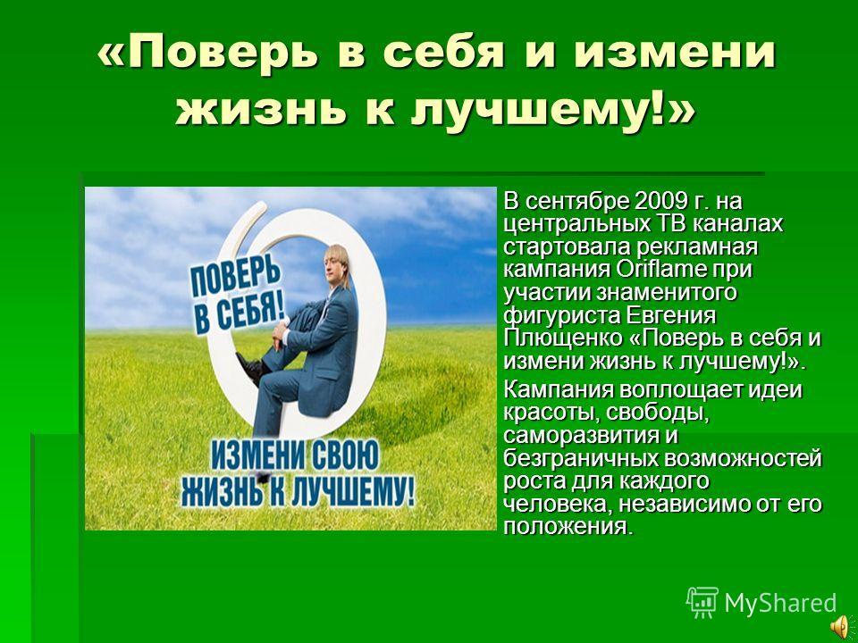 Гарик «Бульдог» Харламов снялся в рекламе косметики Oriflame.