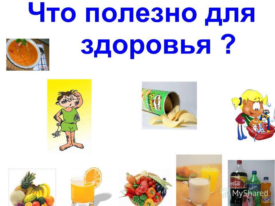 Магеррамова Севиндж