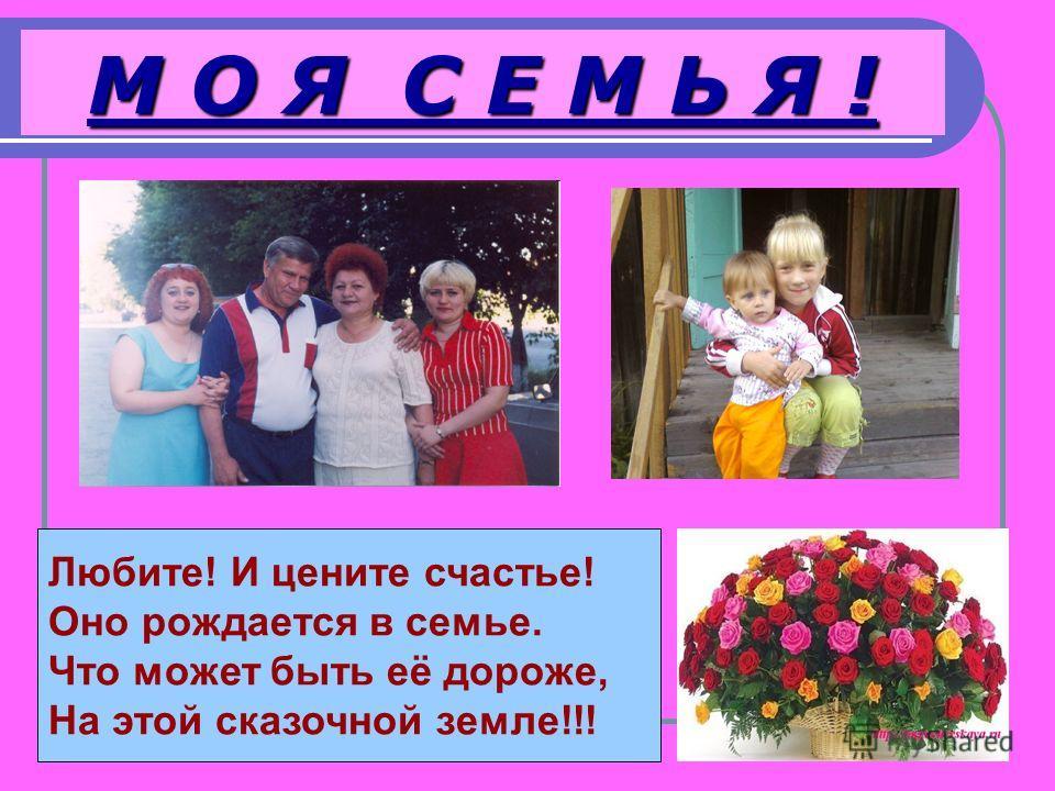 Славный город Ялуторовск Мой город лучший в номинации малых городов России!