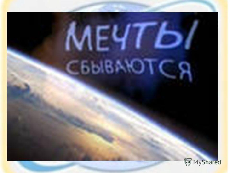 Сайт школы http://www.pro100school.com Мой Skype irina.kisseleva2