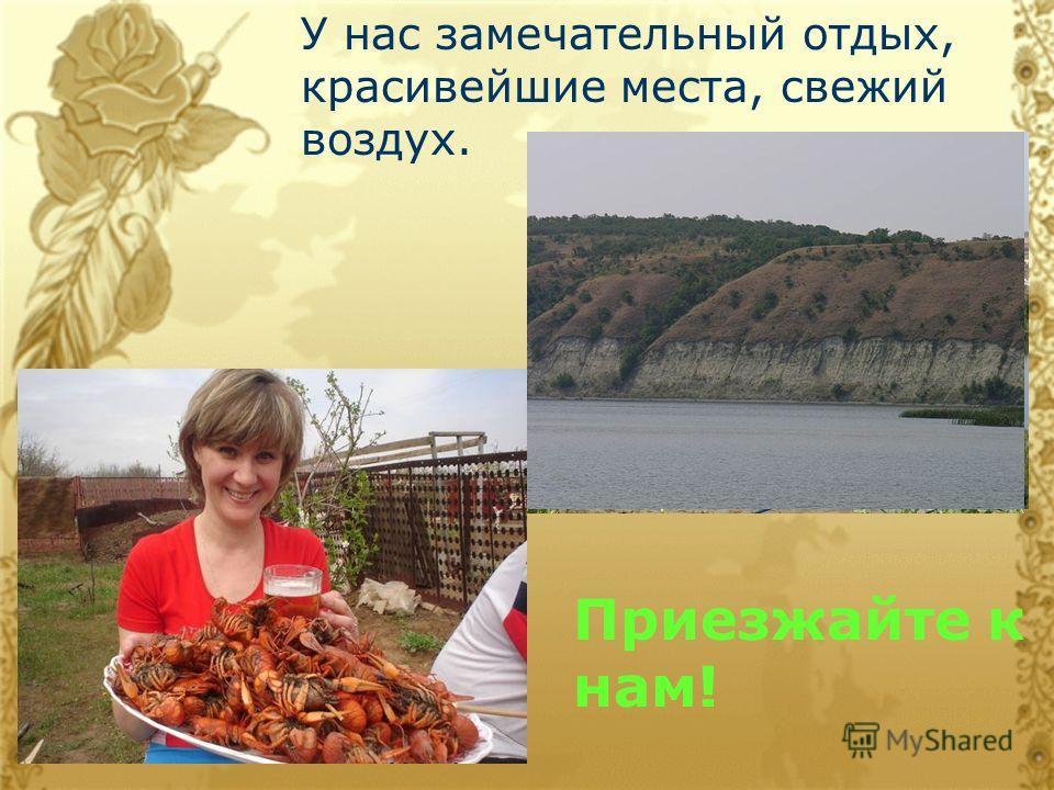 Современные жители Калача-на-Дону чтят память героев.