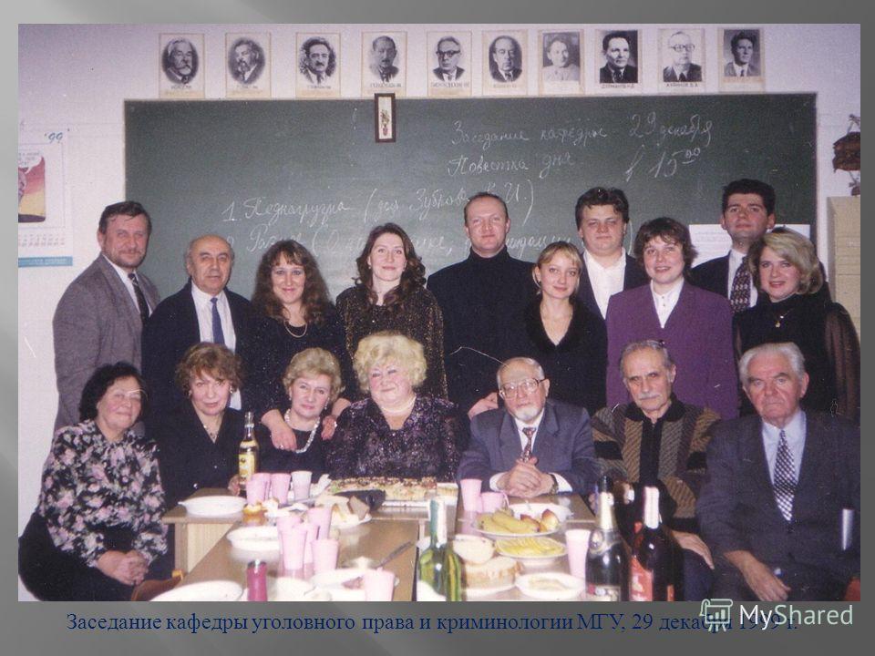Н. Ф. Кузнецова и Н. Е. Крылова ( первомайская демонстрация в поддержку образования, 1997 г.)