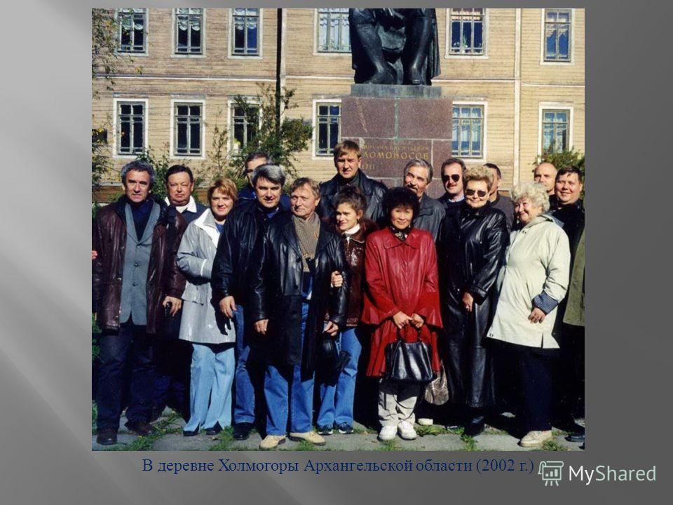 С аспирантом С. С. Беляевым (1999 г.)