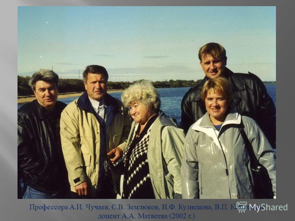 Соловецкие острова ( Архангельская область ), 2002 г.