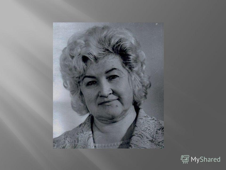 Н. Ф. Кузнецова в студенческие годы ( Москва, 1946-1948 гг.)