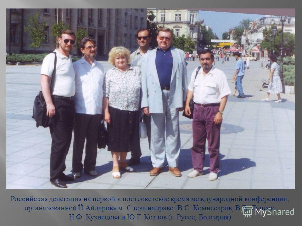 Н. Ф. Кузнецова – лауреат Государственной премии СССР (1984 г.)