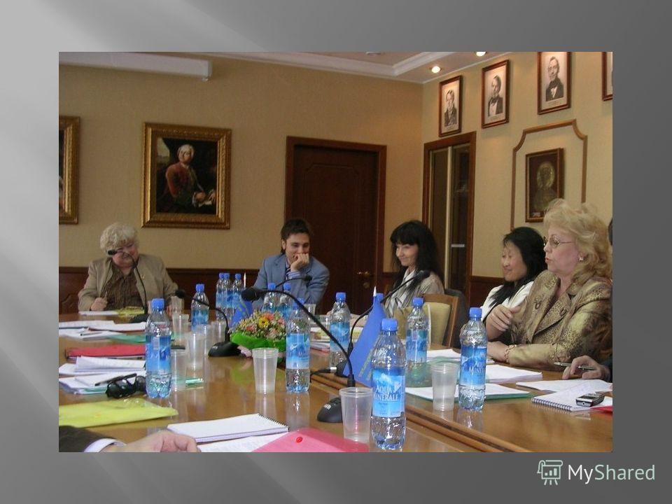 Круглый стол по актуальным проблемам международного уголовного права ( МГУ, 2008 г.)
