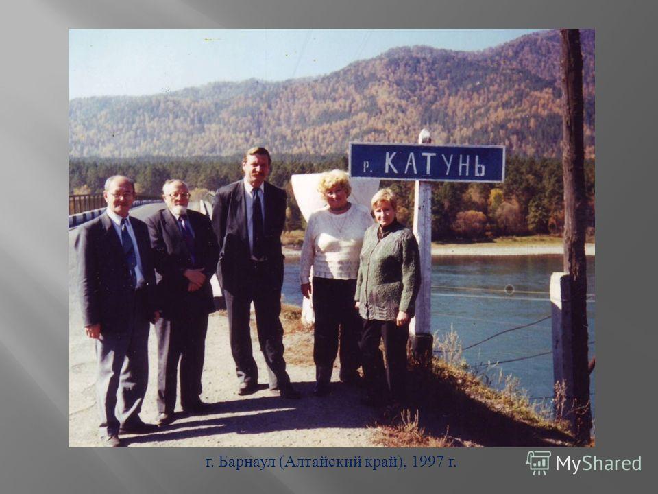 С коллегами из Болгарии ( прогулка по Дунаю ). В центре В. С. Комиссаров, правее от него в первом ряду Н. Ф. Кузнецова и В. В. Лунеев