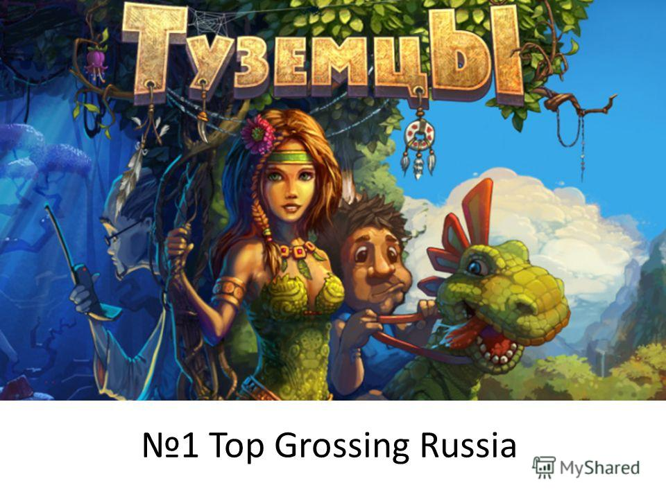 1 Top Grossing Russia