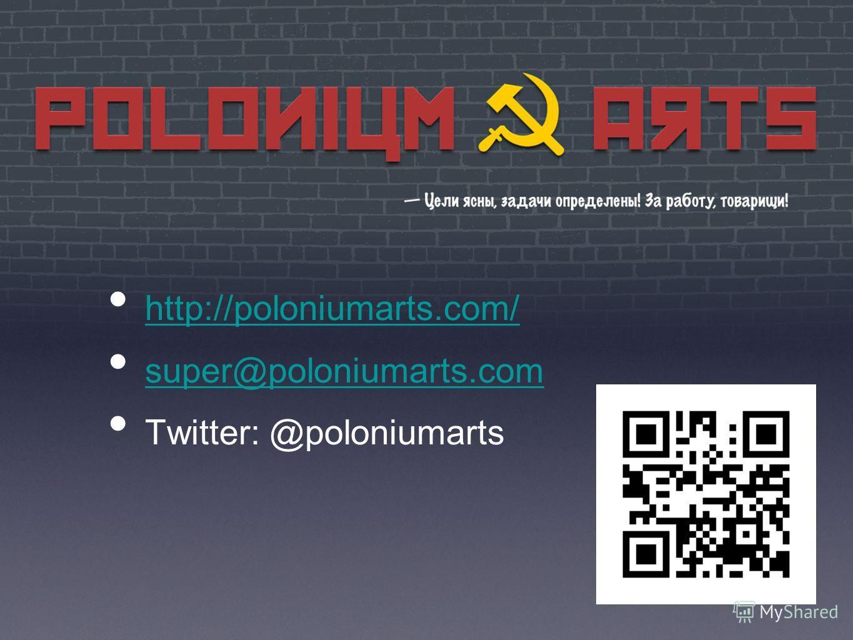 http://poloniumarts.com/ super@poloniumarts.com Twitter: @poloniumarts