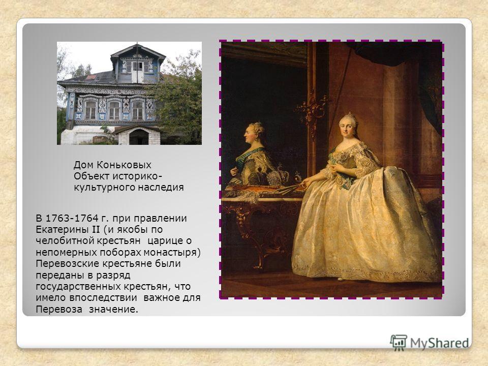 Хозяйственный центр, монастыря с 1882 г. находился в Ягодинском монастыре. Картина местного художника Н.А.Пузрова
