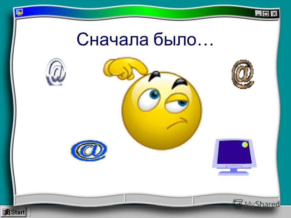 Я и Интернет Автор: Галиуллина Лилия Амировна lilly_shar@mail.ru Skype:liliya628