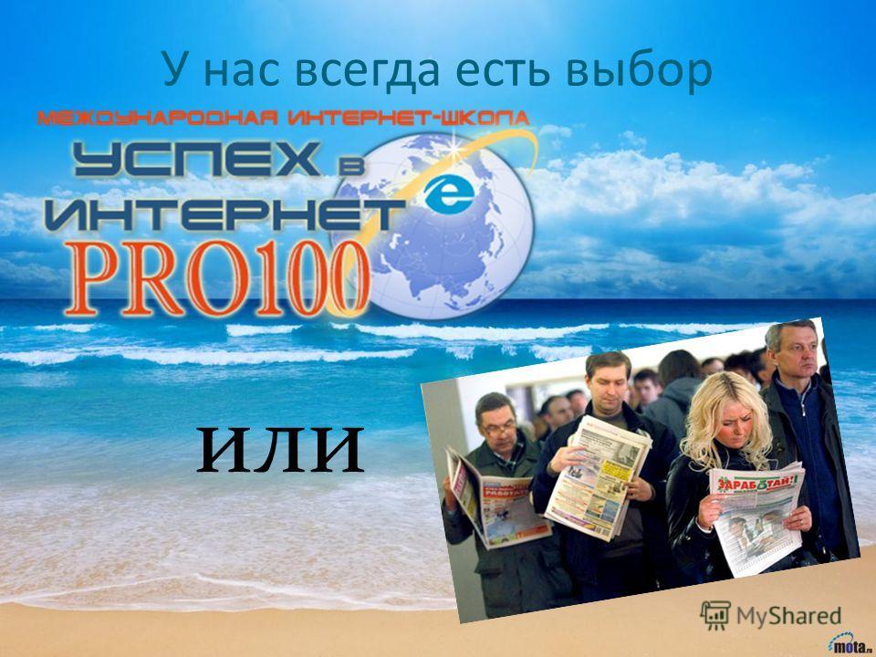 Людмила Берневек E-mail: Ludmila2069@gmail.com Skype: Ludmila20692