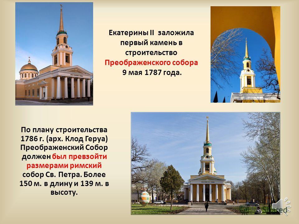 С начала ХХ-го века и по сегодняшний день город важнейший центр металлургической промышленности и машиностроения. С 1950-х годов центр аэрокосмического и ракетостроения. Город является главным торговым и промышленным центром Восточной Украины.