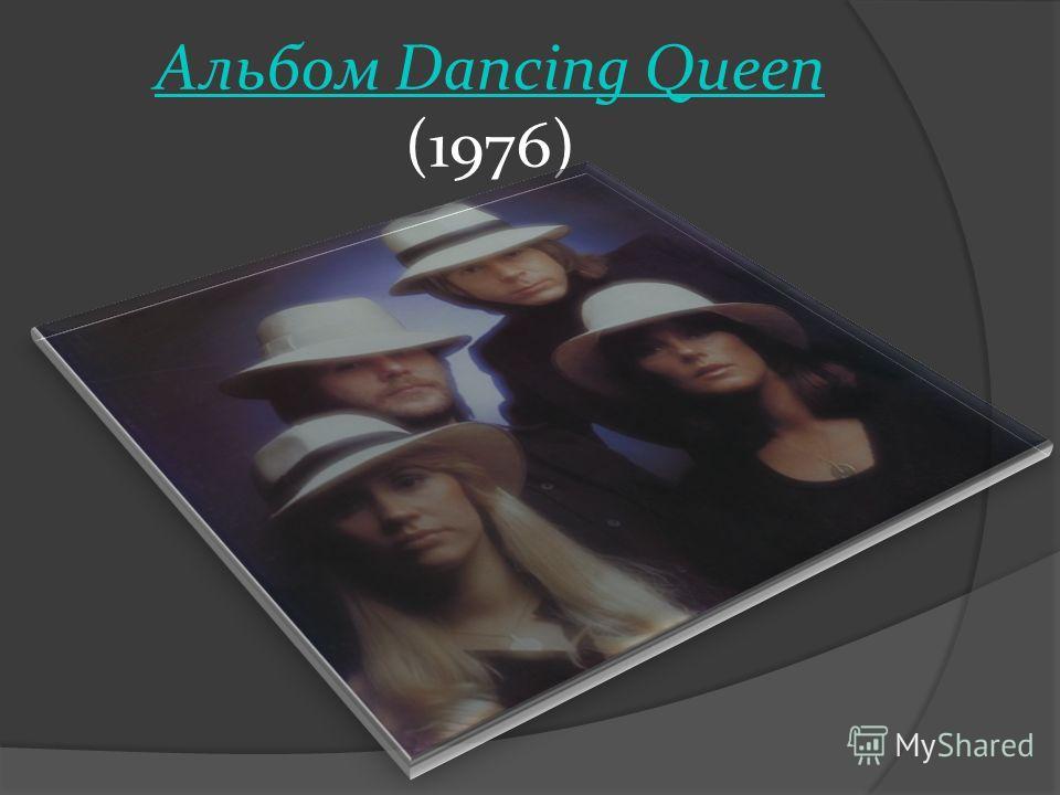 Альбом Dancing Queen Альбом Dancing Queen (1976)