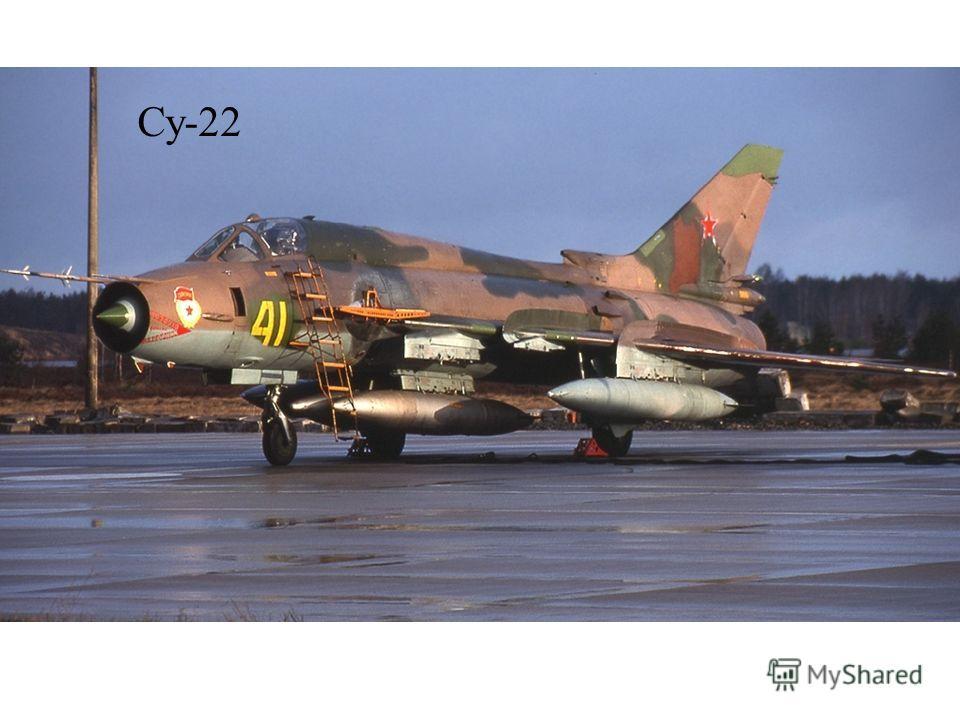 Отечественные самолеты с крылом изменяемой стреловидности Су-22